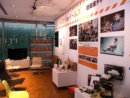TSUTAYA TOKYO ROPPONGI