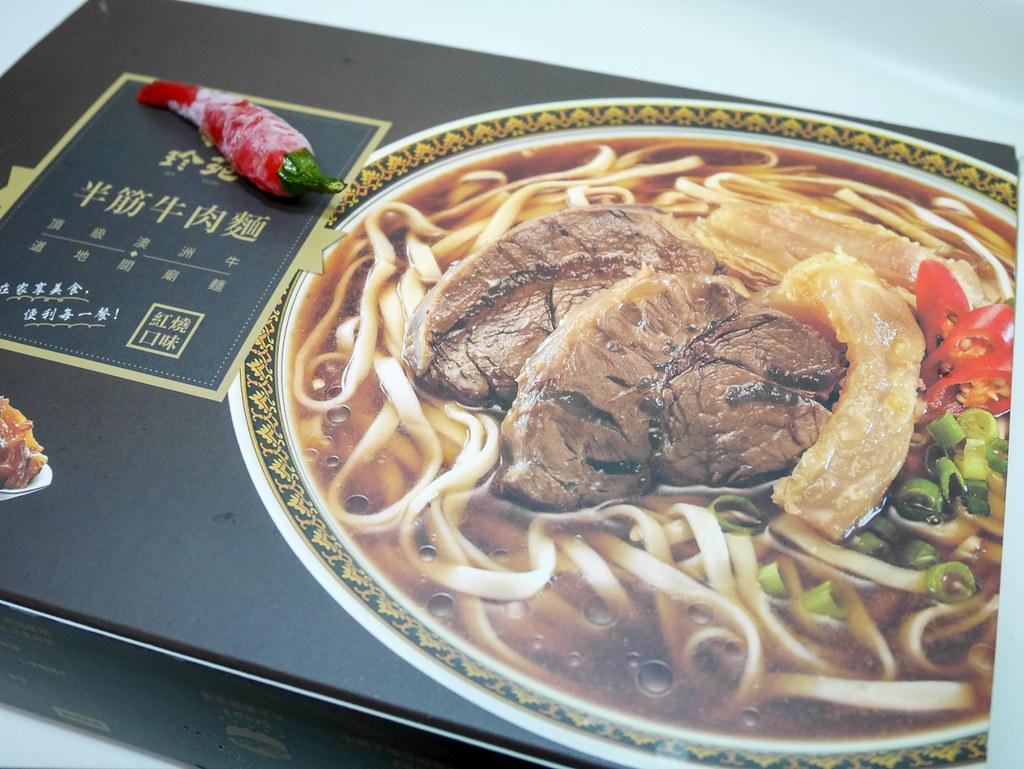 2016.07珍苑牛肉麵