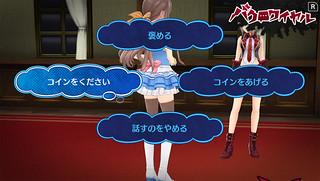アイドルデスゲームTV (11)