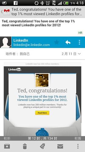 前天收到了這封 LinkedIn 給我的認證信,該說榮幸嗎?
