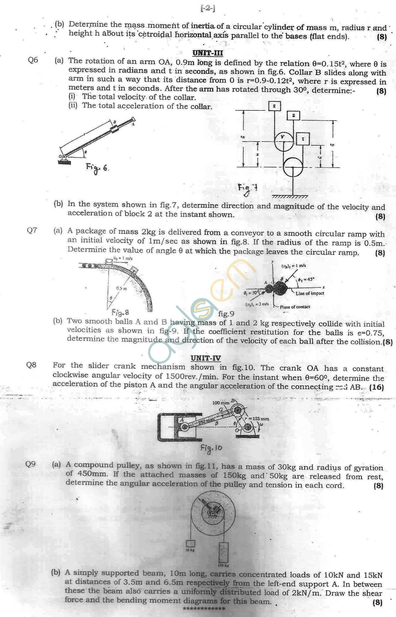GGSIPU Question Papers Second Semester – end Term 2012 – ETME-110