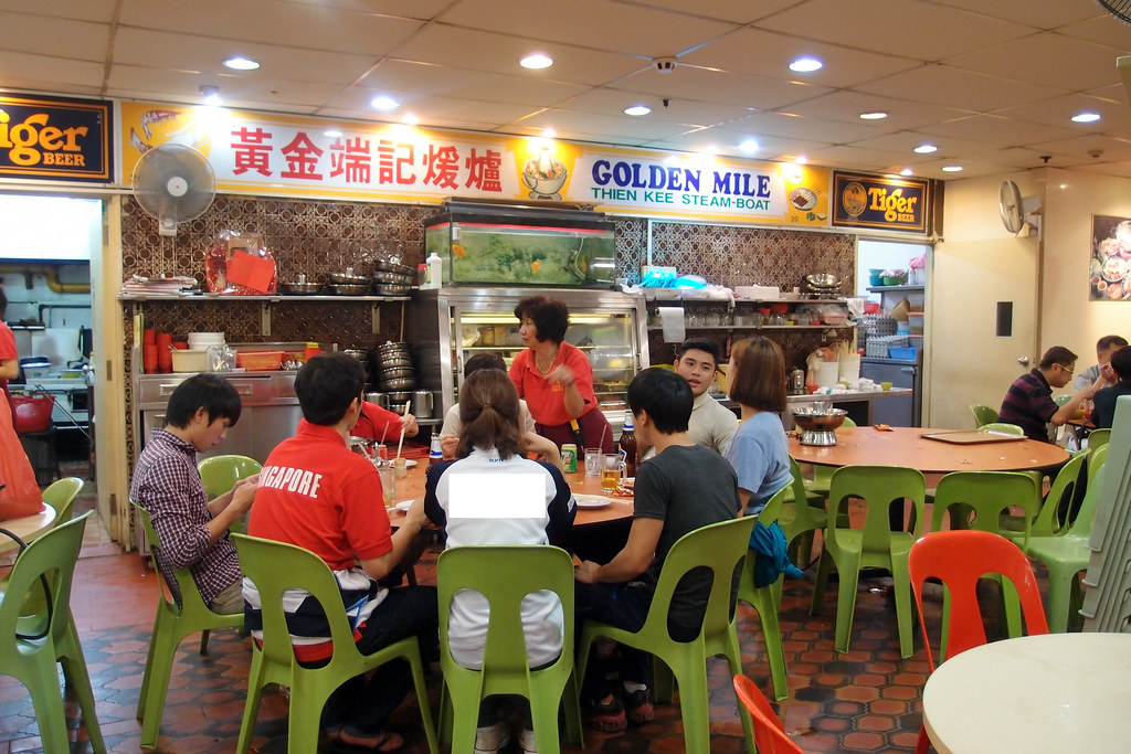 Golden Mile Thien Kee Steamboat