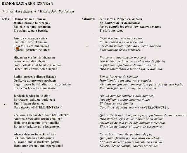GALAXIA [EH] 062