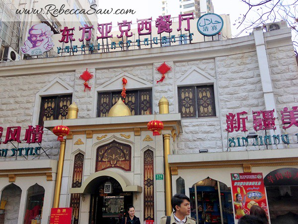 Yakexi restaurant - shanghai restaurant