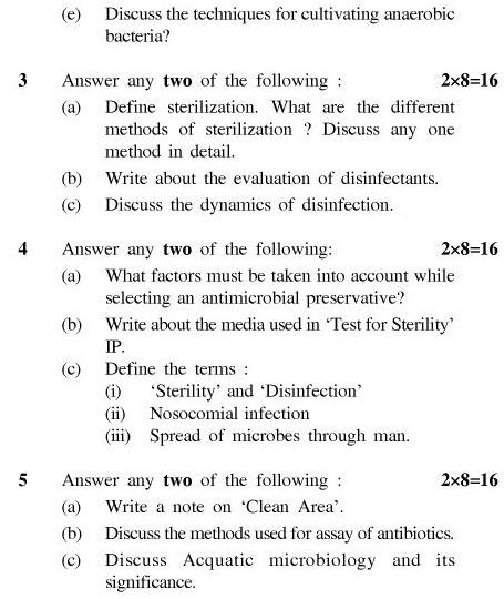 UPTU B.Pharm Question Papers PHAR-242 - Pharmaceutical Microbiology