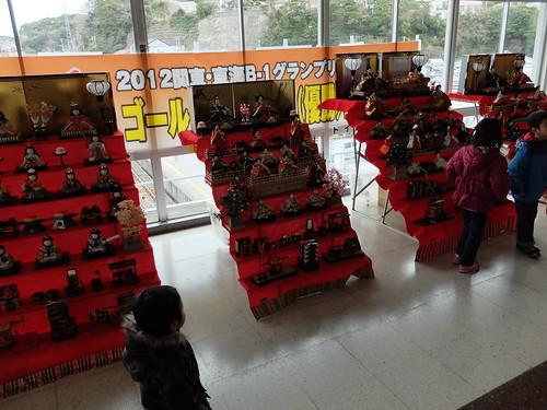 Katsuura Big Hinamatsuri 01