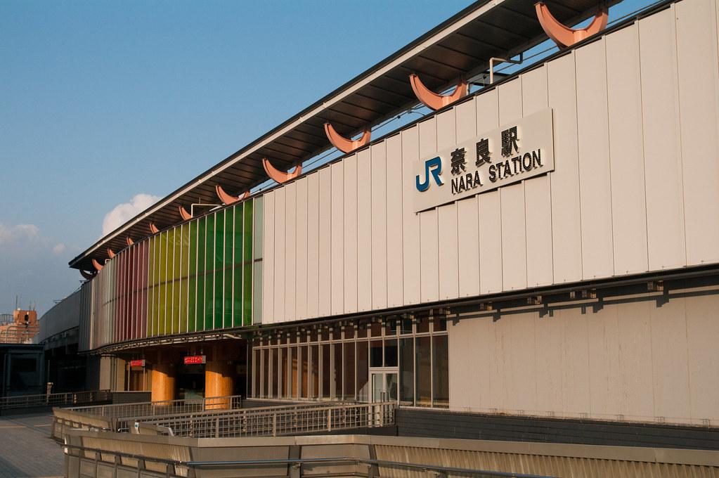 JR奈良駅舎