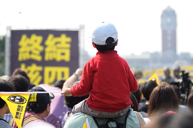 2013.03.09 台北 / 核電歸零大遊行 / Nuclear Go Zero Demonstration