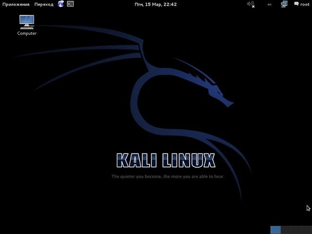 Рабочий стол GNOME3 в Kali Linux