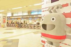 のるるん♪ (東横線旧渋谷駅) by Noël Café