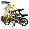 STRIDA 16吋LT版 2013