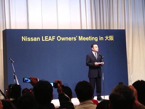 #leafnow0323 カルロス・ゴーン 日本語でご挨拶