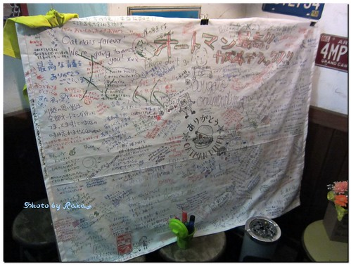 2013-03-22_ハンバーガーログブック_【【川越】Oatman diner あの名店が惜しまれながら24日(日)まで!-13
