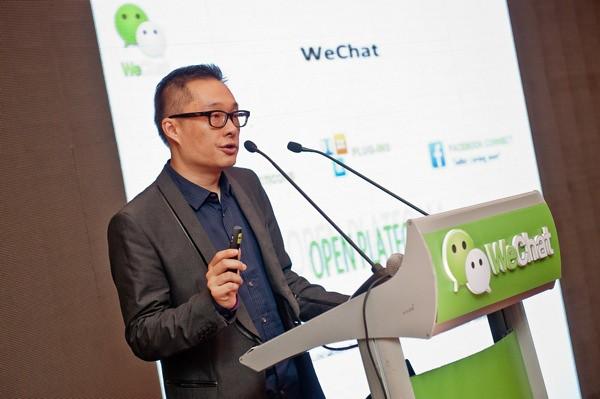 WeChat 1 - mag