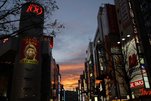 Sunset in Shibuya