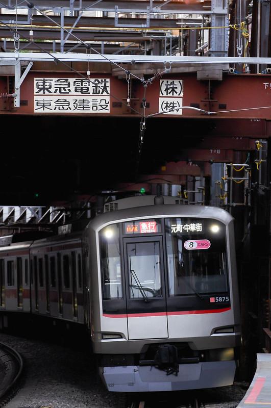 002-171 Express Motomachi-Chukagai 5175F