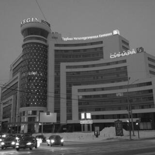 Evening. Business center «Onegin Plaza»