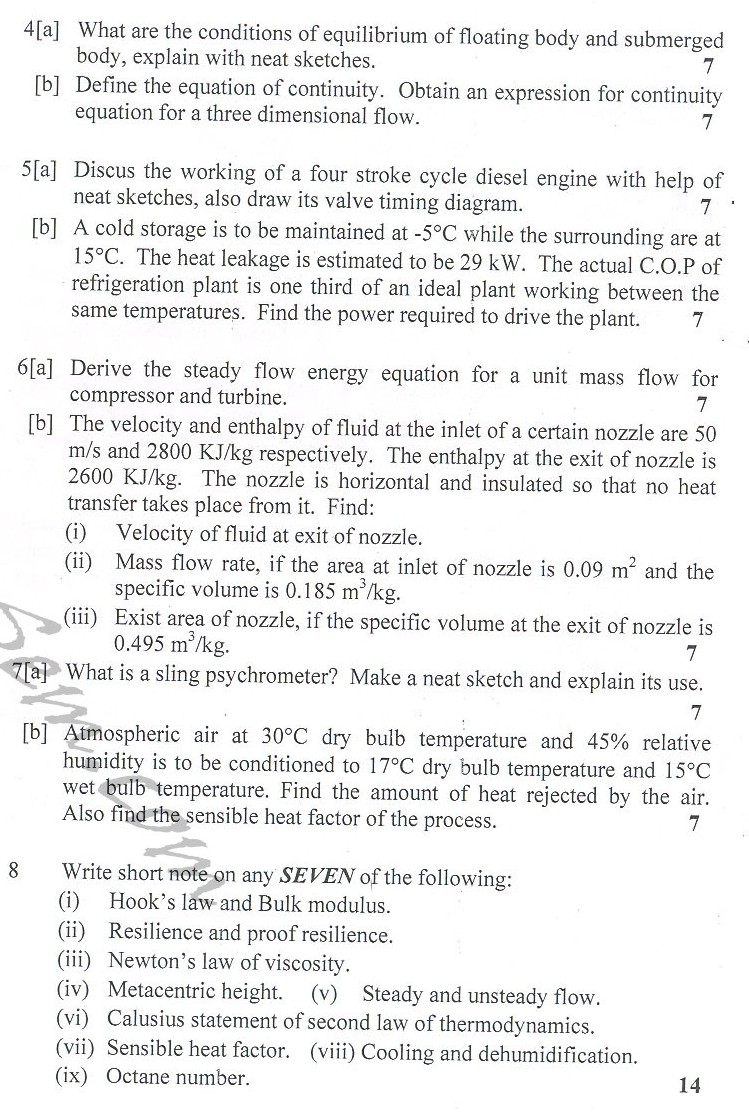 DTU Question Papers 2010 – 2 Semester - End Sem - IT-112