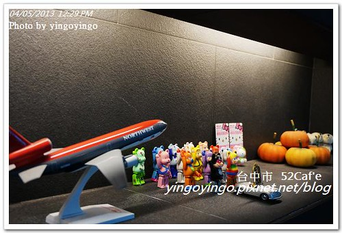 台中市西區_52cafe20130405_DSC00506
