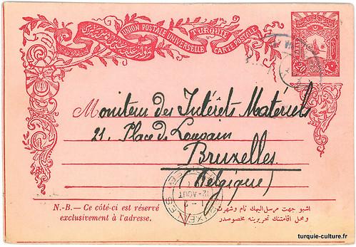 entier-banque-ottomane-219070806-1