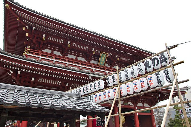 0091 - Asakusa y templo Senso-ji