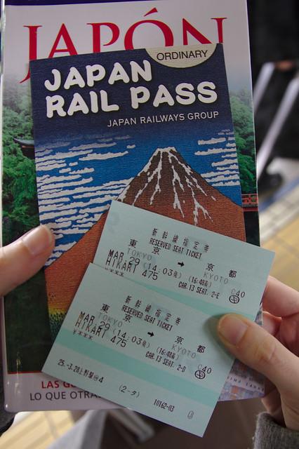 0616 - En el shinkansen