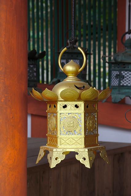 1082 - Nara