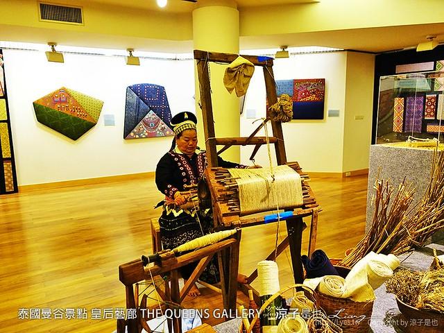 泰國曼谷景點 皇后藝廊 THE QUEENS GALLERY 62