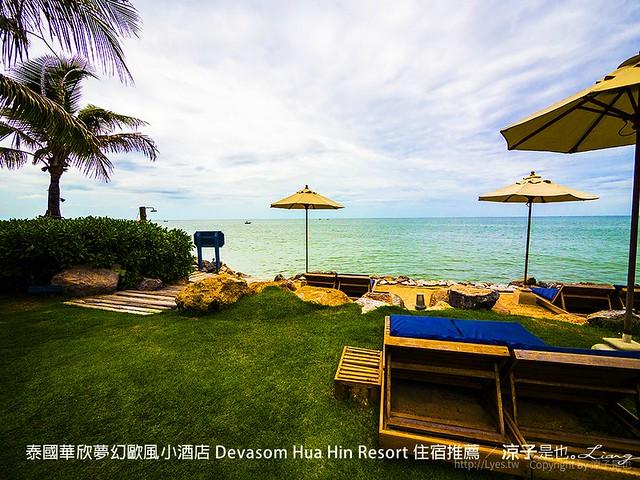 泰國華欣夢幻歐風小酒店 Devasom Hua Hin Resort 住宿推薦 4