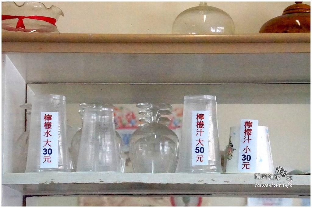 花蓮美食推薦-鳳林必喝夢幻檸檬汁【明新冰菓店】