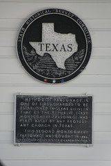 Photo of Black plaque № 20112