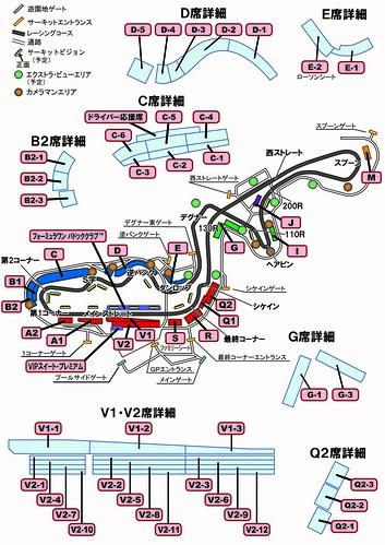 2013F1観戦席MAP