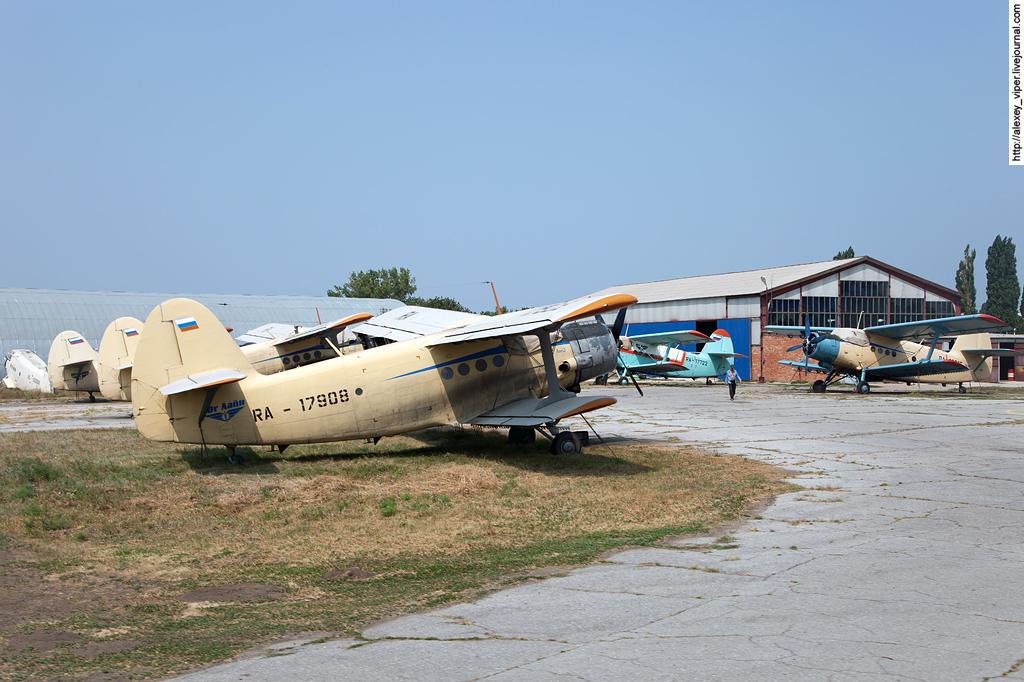 Авиакомпания Uzbekistan Airways Flyru