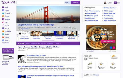 Yahoo!新首頁