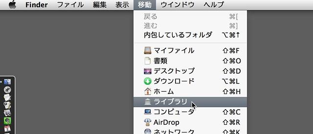 スクリーンショット 2013-03-02 10.33.21