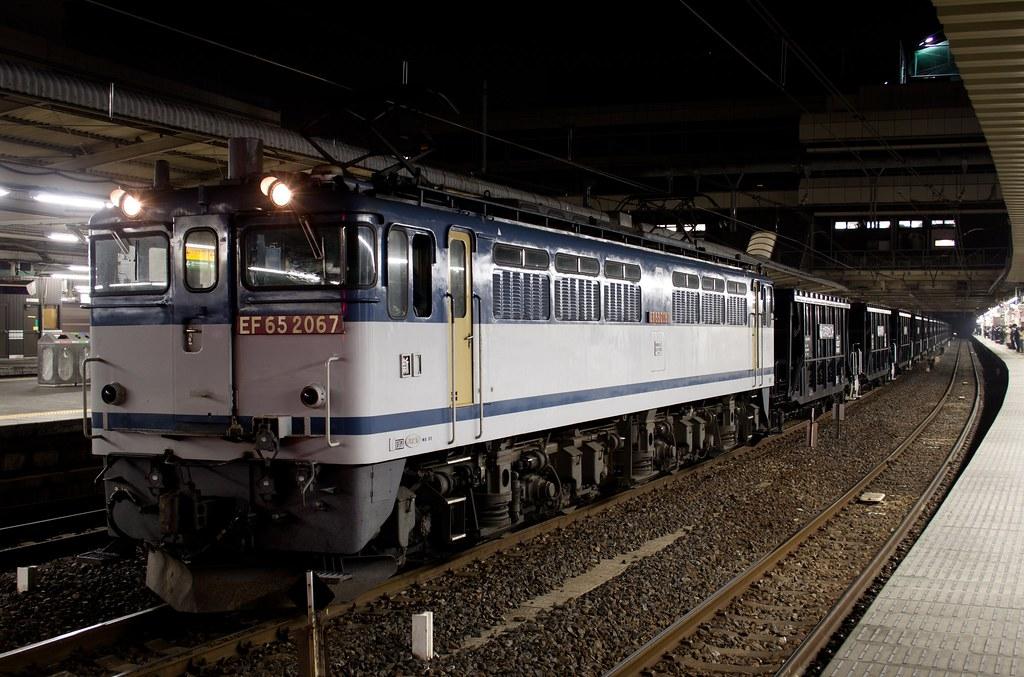 5783 EF65-2067