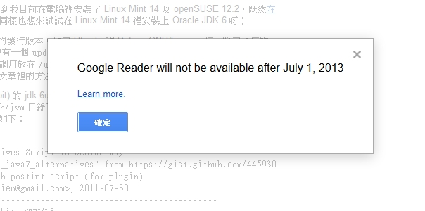 Google Reader die