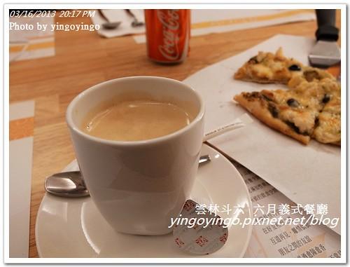 雲林斗六_六月義大利餐廳20130316_R0073167