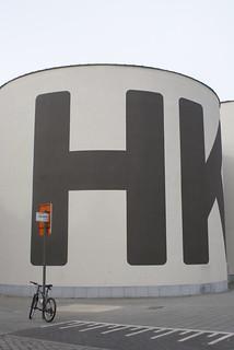 antwerp HK