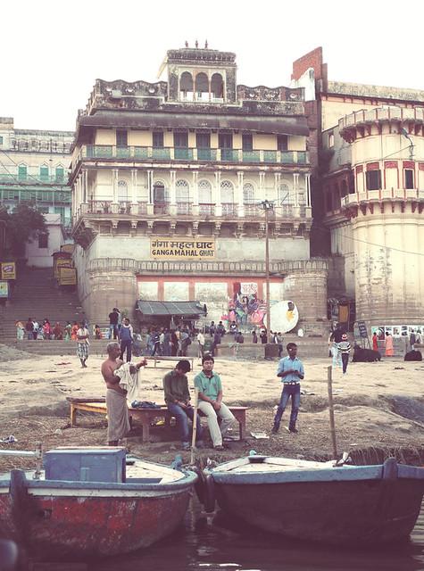 Ganga Mahal