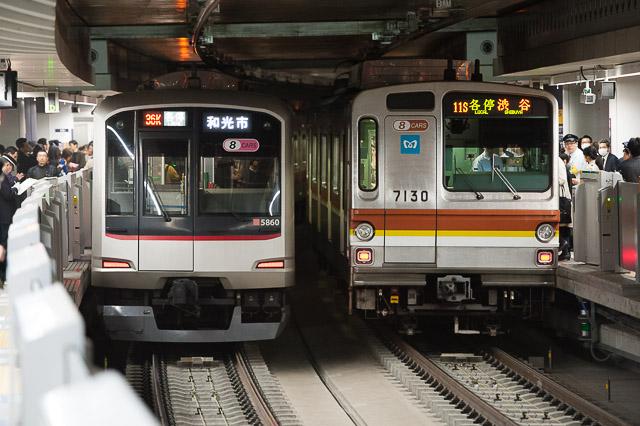 Tokyu & Metro