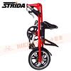 186-201 STRIDA 16吋LT版折疊單車(碟剎)紅色2013年版2