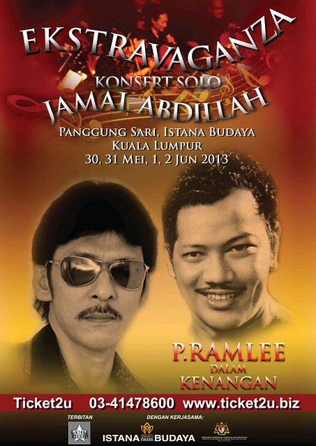 poster FINAS JAMAL NEW