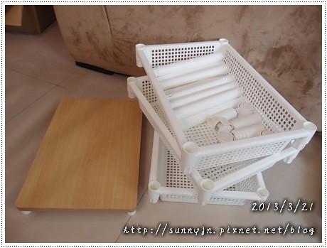 P3210015.jpg