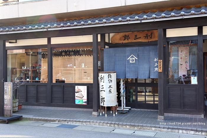 20130304_ToyamaJapan_0222 f