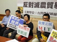 台灣農村陣線昨(29日)召開記者會,要求政府與其更自由的貿易政策,更需要的是產業轉型。