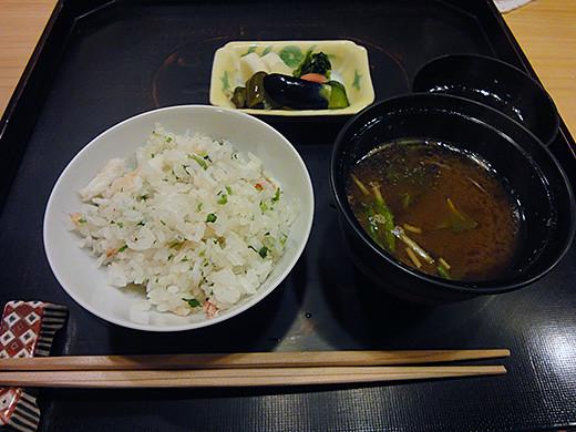 Nomura_5