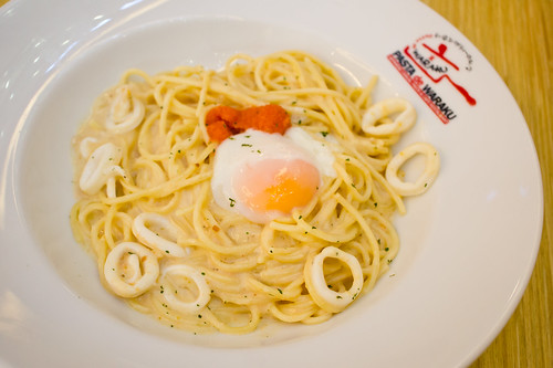 Carbonara Ika Mentai Spaghetti : Pasta de WARAKU