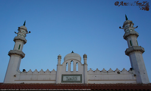 Masjid al Basharat, Spain's first mosque in over 700 years