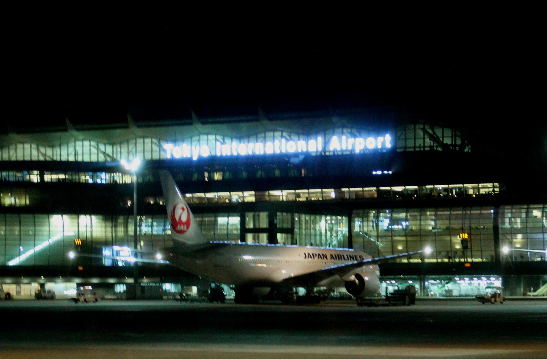 Aeroporto Tokyo : Japão como ir do aeroporto de haneda até o centro de tóquio nós